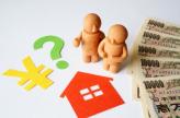 家の売却査定はどこを見る?空き家の査定を少しでも良くするには