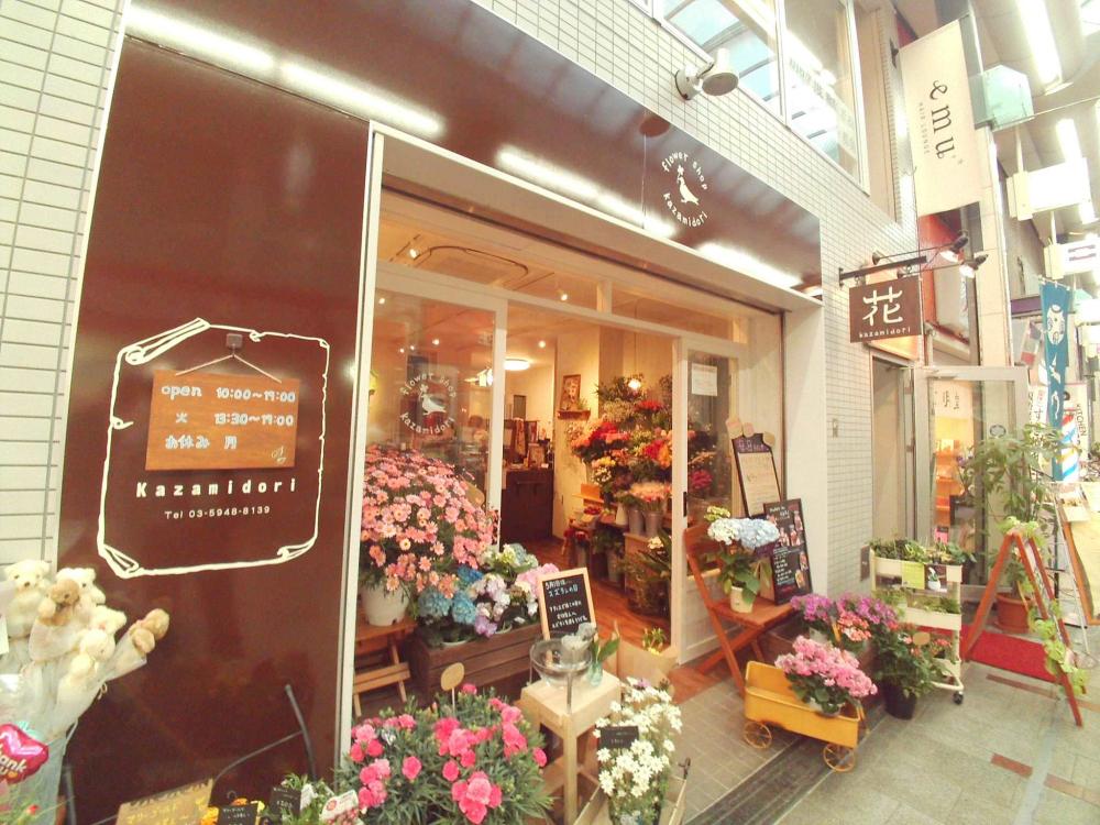お花屋さん「kazamidori」の画像