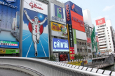 大阪府が取り組んでいる空き家対策ってどんなものがあるの?