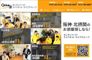 ブログ記事トップ画像
