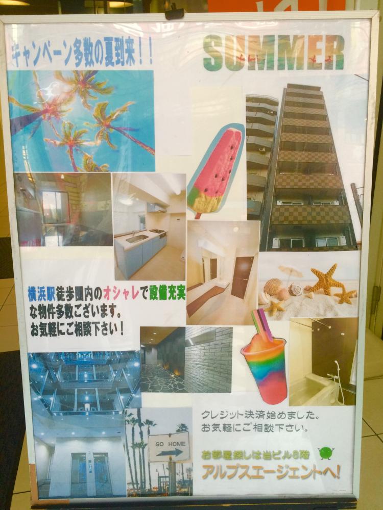 ゚・:,。★横浜駅徒歩圏内の新築アパート:,。゚,。☆の画像