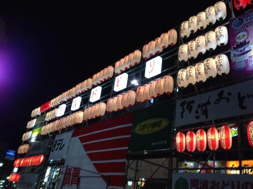 第58回東京高円寺阿波踊りの画像