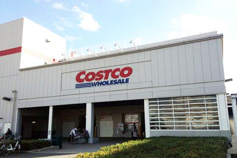 コストコ尼崎店の画像