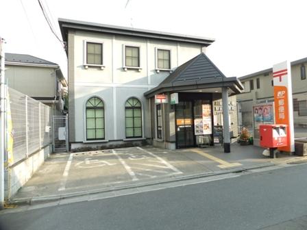 川越南大塚駅前郵便局まで、約1305m