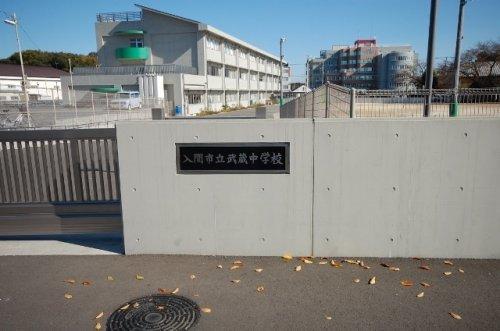 武蔵中学校まで、約2861m