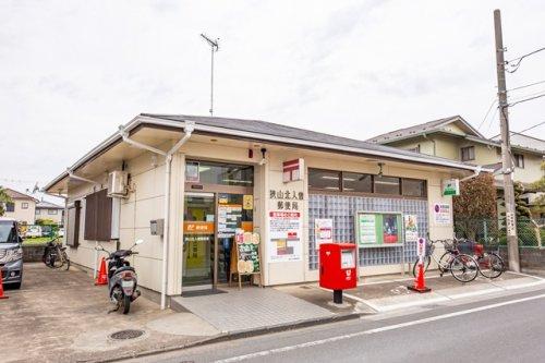 狭山北入曽郵便局まで、約262m