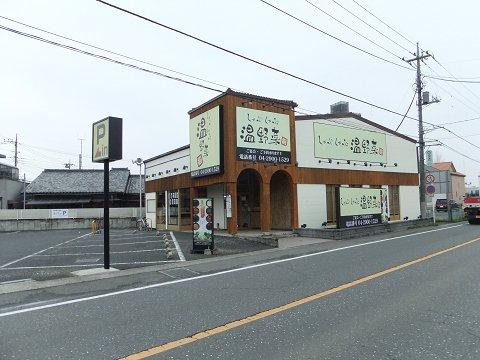 しゃぶしゃぶ 温野菜 狭山店まで、約212m