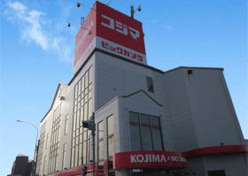 コジマ?ビックカメラ 所沢西店まで、約156m