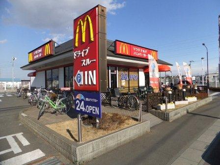 マクドナルド 所沢狭山街道入曽店まで、約528m
