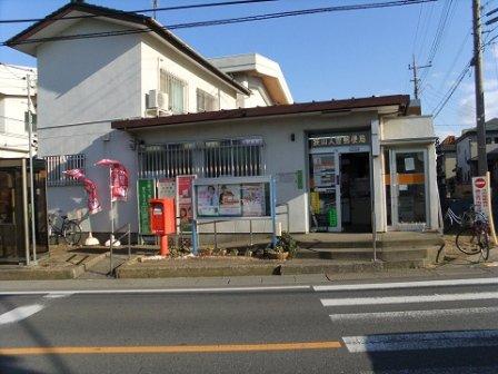 狭山入曽郵便局まで、約514m