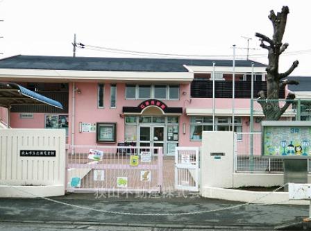 狭山市役所 第三児童館まで、約699m