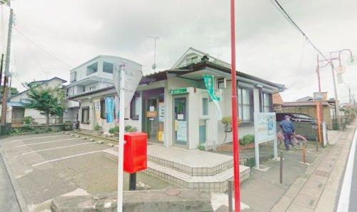 宮寺郵便局まで、約2563m