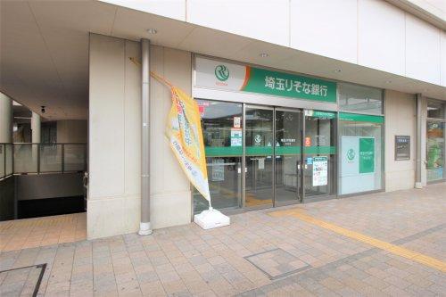 埼玉りそな銀行 狭山支店まで、約764m