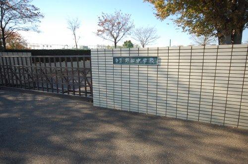 市立野田中学校まで、約1468m