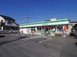 ファミリーマート 入間野田店まで、約360m