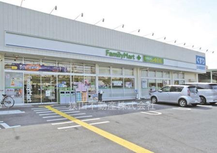ファミリーマートドラッグエース広瀬東店まで、約319m