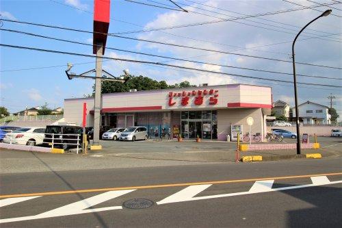 ファッションセンターしまむら 新狭山店まで、約695m