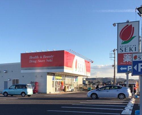 ドラッグストアセキ 双柳店まで、約777m