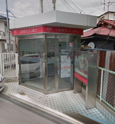 三菱東京UFJ銀行 仏子駅前出張所まで、約1409m