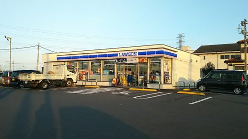 ローソン 入間小谷田店まで、約671m
