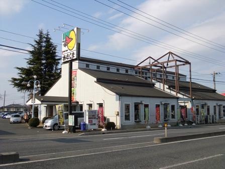 ステーキのあさくま狭山店まで、約1040m