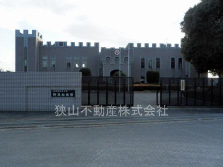 武蔵野短期大学 附属幼稚園まで、約1196m