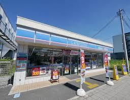 ローソン 武蔵藤沢駅前店まで、約562m