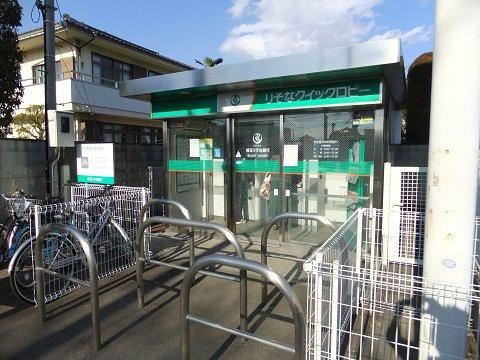 埼玉りそな銀行 入曽出張所(ATM)まで、約688m