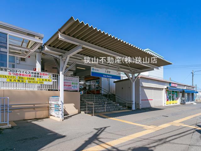 入曽駅まで、約589m