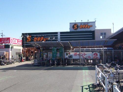 セキチュー狭山北入曽店まで、約1264m