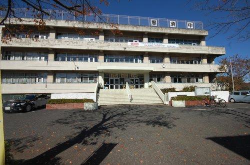 黒須中学校まで、約1487m