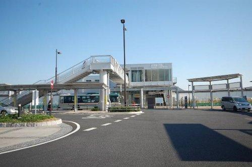 武蔵藤沢駅まで、約1365m