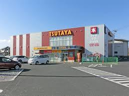 TSUTAYA 狭山店まで、約835m
