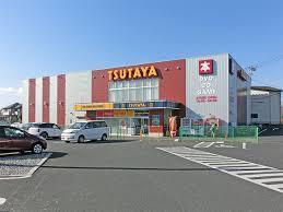 TSUTAYA 狭山店まで、約1131m