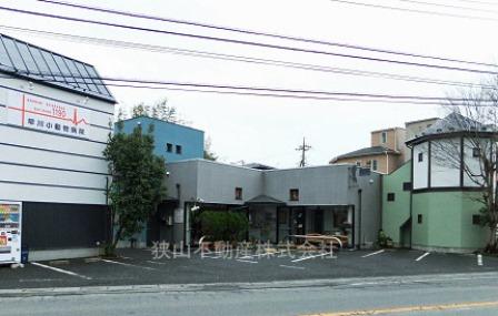 早川小動物病院まで、約1233m