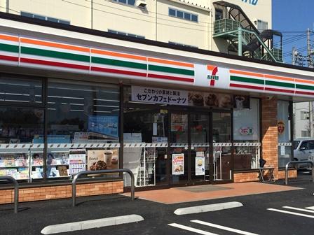セブンイレブン狭山広瀬店まで、約200m