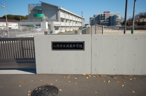 武蔵中学校まで、約2141m