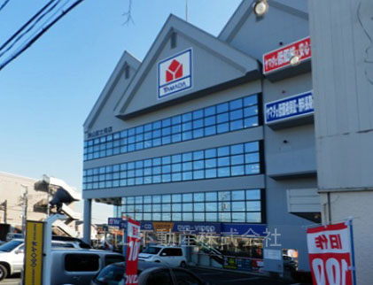 ヤマダ電機 テックランド狭山富士見店まで、約819m