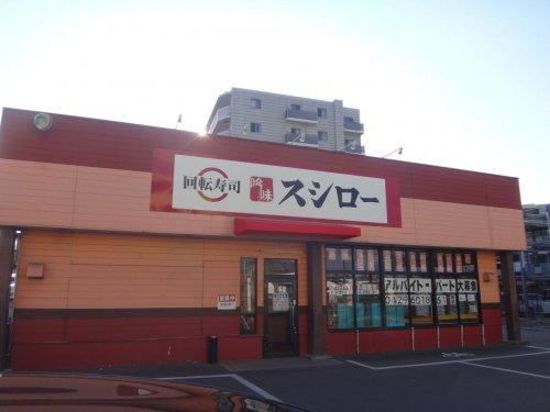 スシロー 武蔵藤沢店まで、約884m