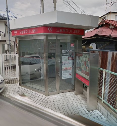 三菱東京UFJ銀行 仏子駅前出張所まで、約1016m