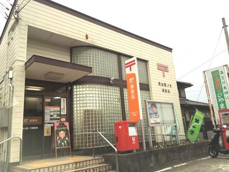 狭山鵜ノ木郵便局まで、約811m