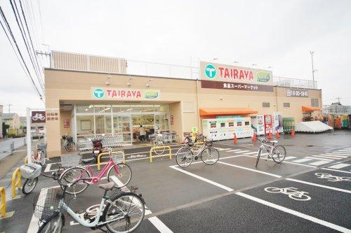 TAIRAYA武蔵藤沢店まで、約569m