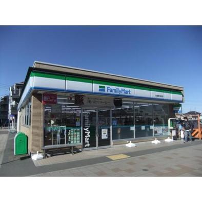 ファミリーマート 武蔵藤沢駅前店まで、約398m