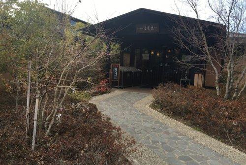 宮沢湖温泉まで、約5091m