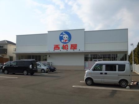 西松屋チェーン 川越南大塚店まで、約634m