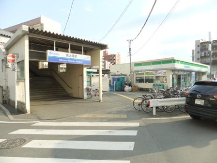 南大塚駅まで、約1108m
