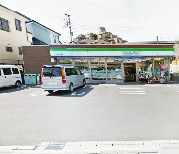ファミリーマート 入間川病院前店まで、約615m