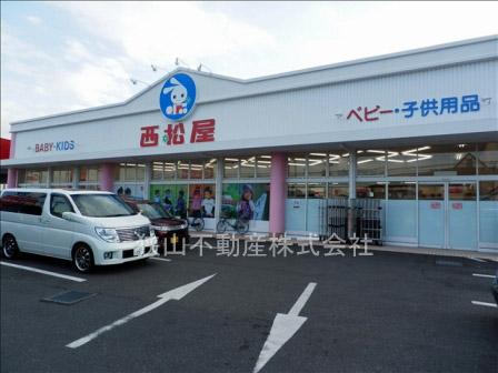 西松屋チェーン 埼玉狭山店まで、約1104m