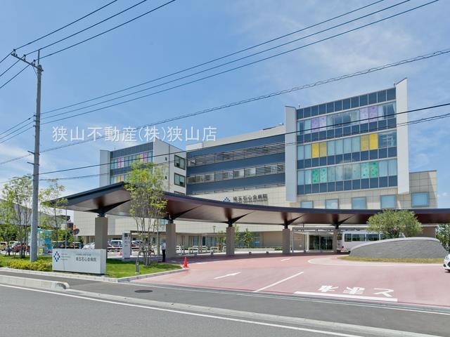 埼玉石心会病院まで、約1144m