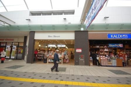 カルディコーヒーファーム エミオ狭山市店まで、約1059m